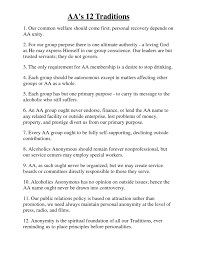 alcoholics anonymous 12 traditions ruth cardiff design