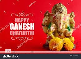 Invitation Cards For Ganesh Festival Happy Ganesh Chaturthi Greeting Card Design Stock Photo 477368698