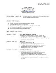 resume objective exles first time jobs sle resume objective statements administrative assistant part