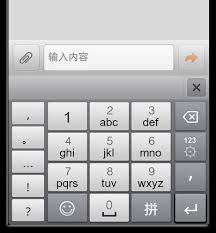 bureau d int駻im zhuangbility cs巴别塔 1