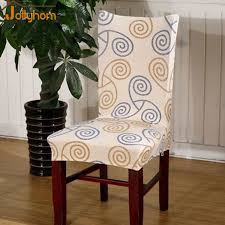 chair cover for sale 2pc lot hot sale stretch dining chair cover wedding banquet