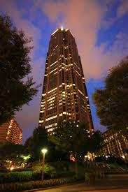 shorenstein acquires atlanta u0027s bank of america plaza the registry