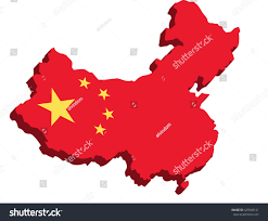 china on a map map china 3d flag on white stock vector 425848141