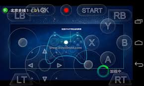 xbox emulator apk xbox 360 emulator v1 3 7 apk for android cloud android