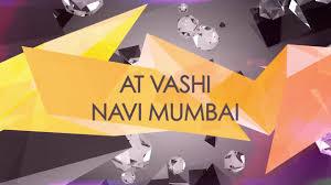 shri krishna pearls vashi navi mumbai branch inauguration youtube