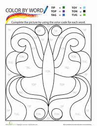color by number sight words worksheet education com