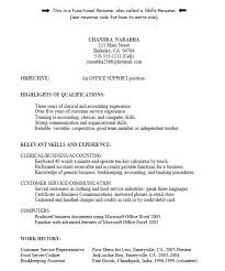 Accounts Receivable Resume Sample by 30 Customer Service Resume Examples Template Lab
