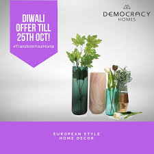14 best democracy home shop images on pinterest