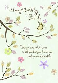 thankful friend birthday wishes card greeting cards hallmark