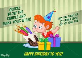 cute birthday e cards for friends cute birthday wishes cute