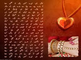 love beautiful hd wallpapers