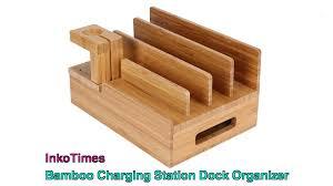 charging station organizer inkotimes bamboo charging station dock organizer youtube