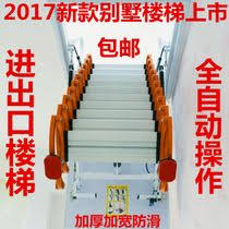 overall the stairs from the best taobao agent yoycart com