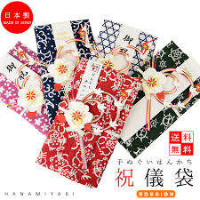 wedding gift japan hanamiyabi of yukata and kimono rakuten global market japan
