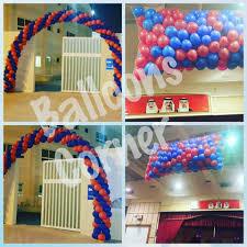 helium balloons bahrain event planner muharraq 22 reviews