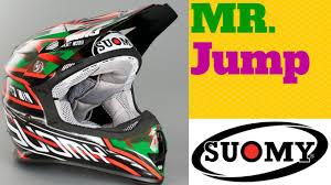 suomy motocross helmets test e recensione casco cross suomy mr jump motolook voghera