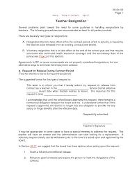 Resignations Letter Template Example 1504119410 Teacher Resignation Letter Template Release