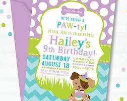 puppy birthday party invitation dog birthday party