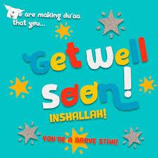 kids get well soon islamic get well soon card for children