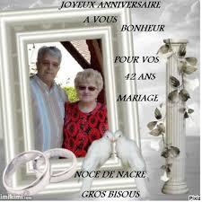 42 ans de mariage aujourd hui 27juillet 2015 42ans de mariage cadeau de ma soeur