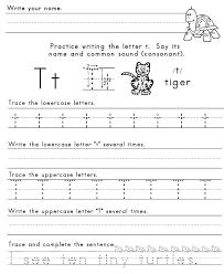 resume writing worksheet hitecauto us