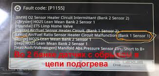 lexus rx300 code p0171 p0171 p0172