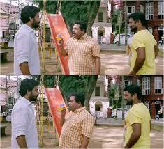 Meme Generator Troll - download malayalam movie plain memes troll maker blank meme