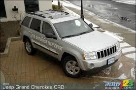 2007 jeep grand parts 2007 jeep grand parts auto parts 98 jeep grand