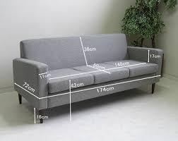 oder sofa auc beside r rakuten global market upholstered sofa 3 person