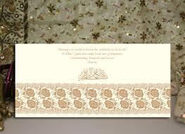 muslim wedding invitations traditional mughal style muslim wedding invitations ssc19c
