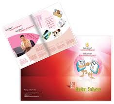 banking software ad brochure templates