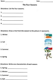 Virtual Frog Dissection Worksheet 54 Best First Grade Images On Pinterest Teaching Science