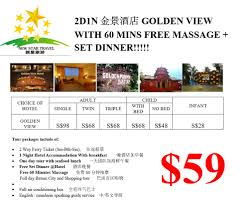 buy super promotion 59 for 2d1n full board stay in golden view