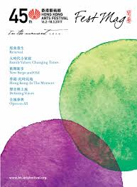agr駑ent cuisine centrale 2017 hong kong arts festival festmag by hong kong arts festival