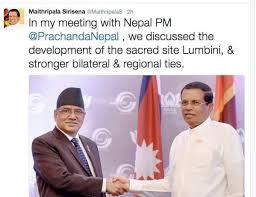 Pm Seeks Just One Favour From Sajin Vaas Sirisena U0027s Twitter Account Makes Serious Blunder Tags Nepali Pm U0027s