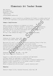 Teachers Resume Format Art Education Resume