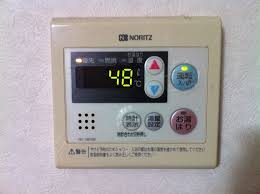 japanese heater the japan podcast japanese apartment digital water heater