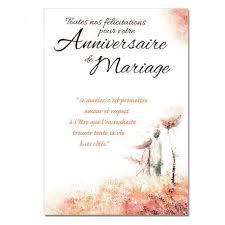 mot carte mariage texte pour souhaiter anniversaire de mariage comment et où trouver