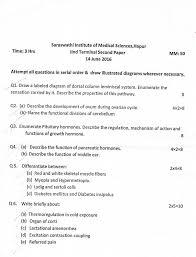 vivek gupta u2013 medical science