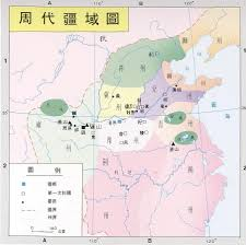 Yuan Dynasty Map Zhou Dynasty Chinese Map Zhou Dynasty Pictures Chinese Zhou
