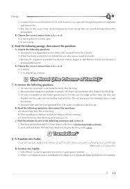 اجابات كتاب gem للصف الثالث الثانوي 2016