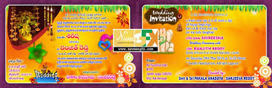 Online Indian Wedding Invitation Cards Wedding Invitation Wording Psd Templates Free Download Naveengfx