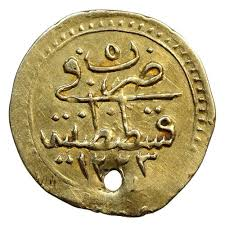 Ottoman Empire Gold Coins Ottoman Empire Gold Coin As A Pendant Catawiki