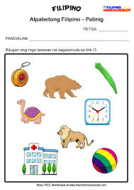 filipino worksheets patinig o filipino pinterest filipino