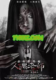 membuat website film online download film danur cinemaindo gratis nonton cinema 21 streaming