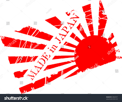Japanese Flag Rising Sun Red Grunge Stamp Words Made Japan Stock Vector 53868727 Shutterstock