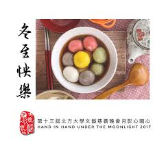 cuisine compl鑼e pas ch鑽e in the moonlight 北大月影心随心 home
