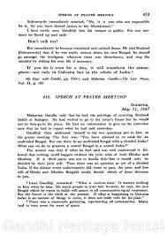 biography of mahatma gandhi summary essay on gandhi mahatma gandhi essay in english mahatma gandhi essay