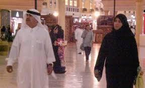 qatar to educate foreigners on dress code sensitivities islam ru