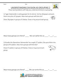 second grade division worksheets